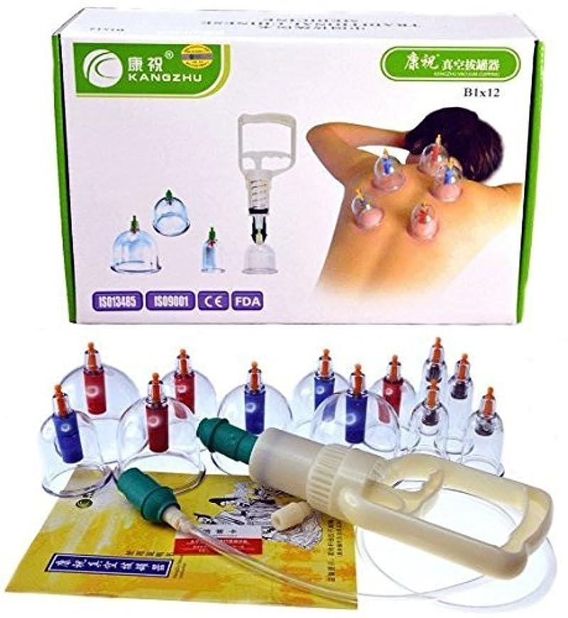 発生器口径ライターSHINA 12個カップ 1個カッピング器 吸い玉カップ カッピング 中国伝統の健康法 肩こり、 ダイエットなどに有効 肩 背中 腰 カッピングセット プラスチック製 自分で手軽に操作できる