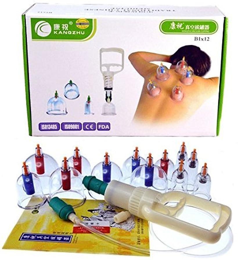 SHINA 12個カップ 1個カッピング器 吸い玉カップ カッピング 中国伝統の健康法 肩こり、 ダイエットなどに有効 肩 背中 腰 カッピングセット プラスチック製 自分で手軽に操作できる