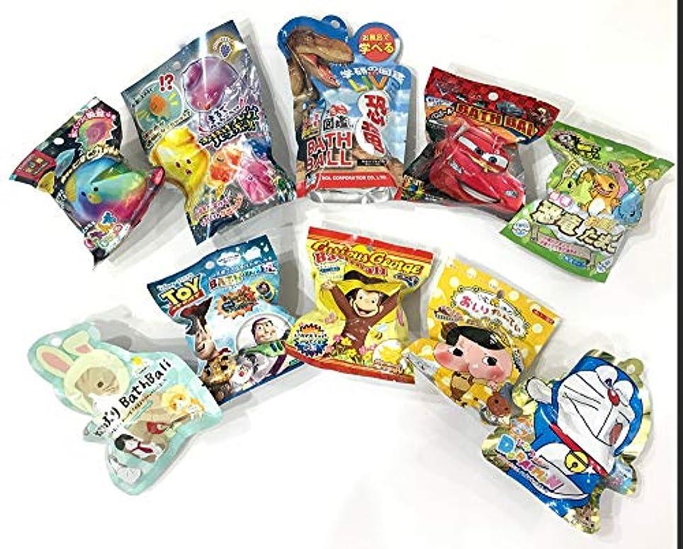 攻撃的可聴母バスボール 10種類詰め合わせセット 福袋 ギフト プレゼント お風呂 子供 人気 バスボム  おもちゃ
