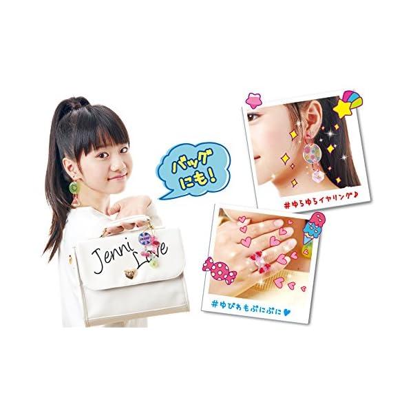 キラデコアート ぷにジェル3D カラフルポップDXの紹介画像4