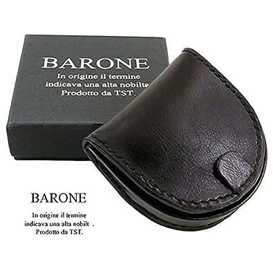 【BARONE】本牛革メンズ馬蹄形コインケース(黒) [BN1051]
