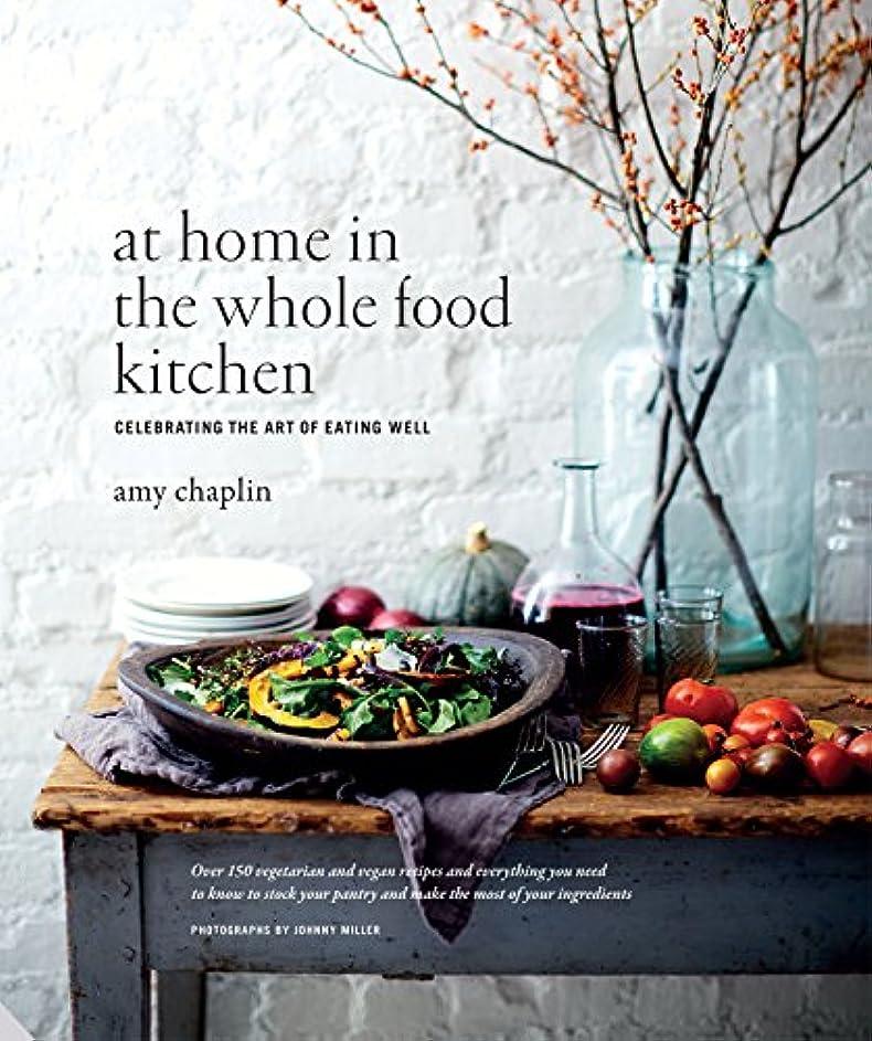 ぼろ前任者よく話されるAt Home in the Whole Food Kitchen (English Edition)