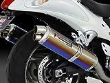 ヨシムラ(YOSHIMURA) バイクマフラー スリップオン トライオーバル サイクロン EXPORT SPEC 2エンド STB チタンブルーカバー GSX1300R HAYABUSA (K8-:カナダ仕様/EU仕様 ・ K14:国内仕様) 110-509-5H80B バイク オートバイ