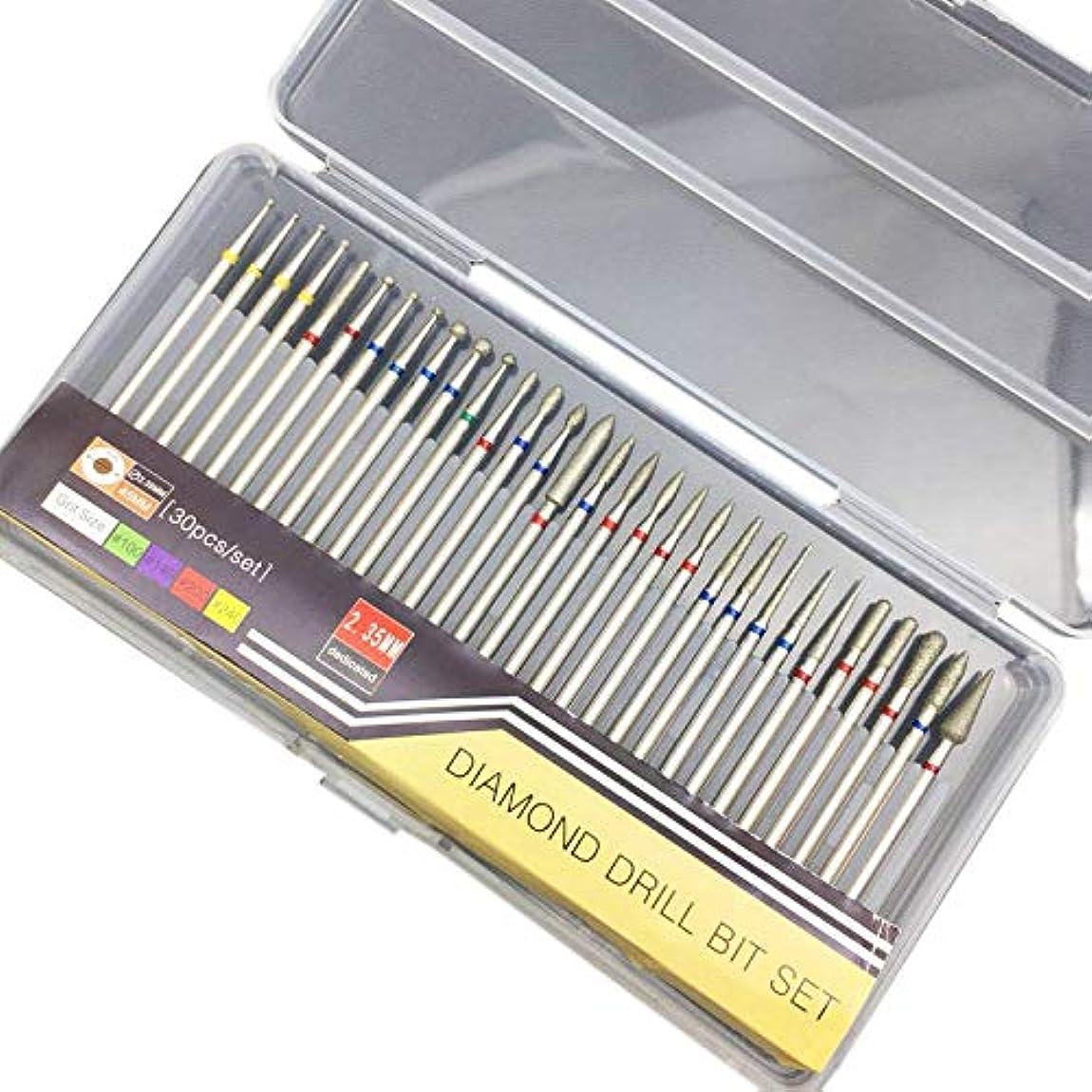 メーカーまあ肖像画ACAMPTAR 30個 電動マニキュア機用 アクセサリーセクションダイヤモンドネイルドリルビットセットフライスカッターロータリーバリカッタークリーンファイルA