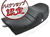 Big-One(ビッグワン) ゼファー750/RS シート Assy ZR750C タックロールType ブラック 33350