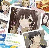 【Amazon.co.jp限定】TVアニメ「ひげを剃る。そして女子高生を拾う。」オリジナルサウンドトラック(メガジャケ付)