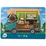 どうぶつの森 amiibo カード amiibo+ 31 ベーグル