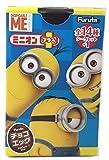チョコエッグ(ミニオン) プラス 10個入 食玩・チョコレート(ミニオン)