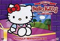 Hello Kitty - Le Fiabe Di Hello Kitty #02 - La Bella Addormentata Nel Bosco [Italian Edition]