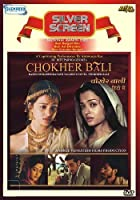 Chokher Bali [並行輸入品]