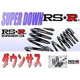 RS-R RS★Rスーパーダウン【 ダイハツ タント L375S FF 22/9~】 ダウンサス 一台分 D105S