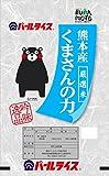 ★【精米】熊本県産厳選米くまさんの力5kgが1,768円!