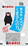 【精米】熊本県産厳選米くまさんの力 10kg