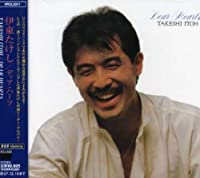 Dear Hearts by Takeshi Itoh (2007-12-15)