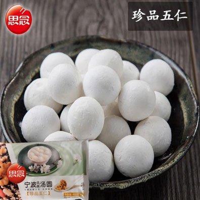 思念五仁湯園 湯円 団子 中華点心 冷凍食品 400g...