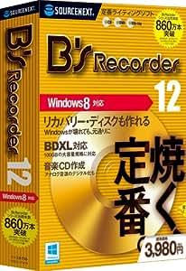 B's Recorder 12