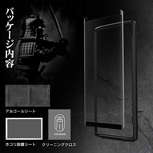 『Samsung Galaxy Note 9 用 液晶保護フィルム 強化ガラス galaxy note9 ガラスフィルム 吉川優品 【ケースに干渉せず タッチ反応が良い】全面 高透過率 硬度9H 気泡無し 指紋防止 3D曲面加工 (Samsung Galaxy Note 9)』の7枚目の画像
