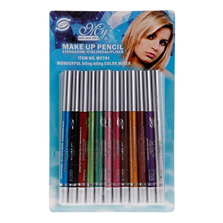 孤独なエゴイズム脇にLamdooプロフェッショナルアイシャドウリップライナーアイライナーペン鉛筆メイク1セット12色