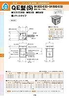 ステンレス製駐車場・洗車場用排水桝 QE型(S) SK-30Q-E(S) 耐荷重蓋仕様セット(枠:ステンレス / 蓋:SS400) T-14