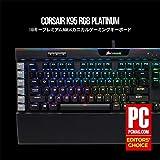 Corsair K95 RGB PLATINUM MX Speed 日本語ゲーミングキーボード [Cherry MX Speedキースイッチ採用] KB390 CH-9127014-JP 画像