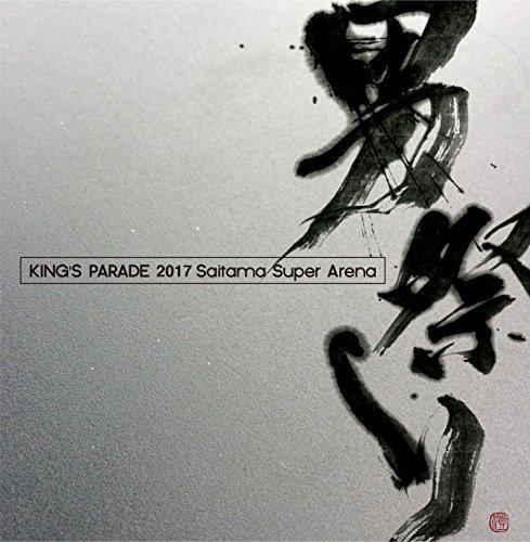 UVERworld KING'S PARADE 2017 S...