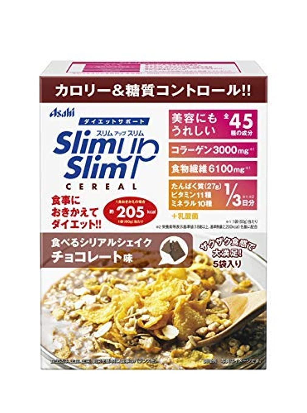 頭テメリティ密輸アサヒグループ食品 スリムアップスリム 食べるシリアルシェイク チョコレート味 60g×5袋入 × 6個セット