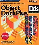 Object Dock Plus