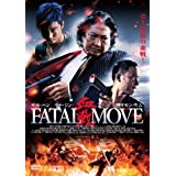 血戦 (FATAL MOVE) [DVD]