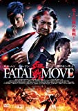 血戦 FATAL MOVE[DVD]