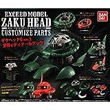 機動戦士ガンダム EXCEED MODEL ZAKUHEAD カスタマイズパーツ [全7種セット(フルコンプ)]