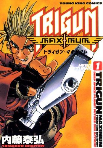 トライガン・マキシマム(1) (ヤングキングコミックス)