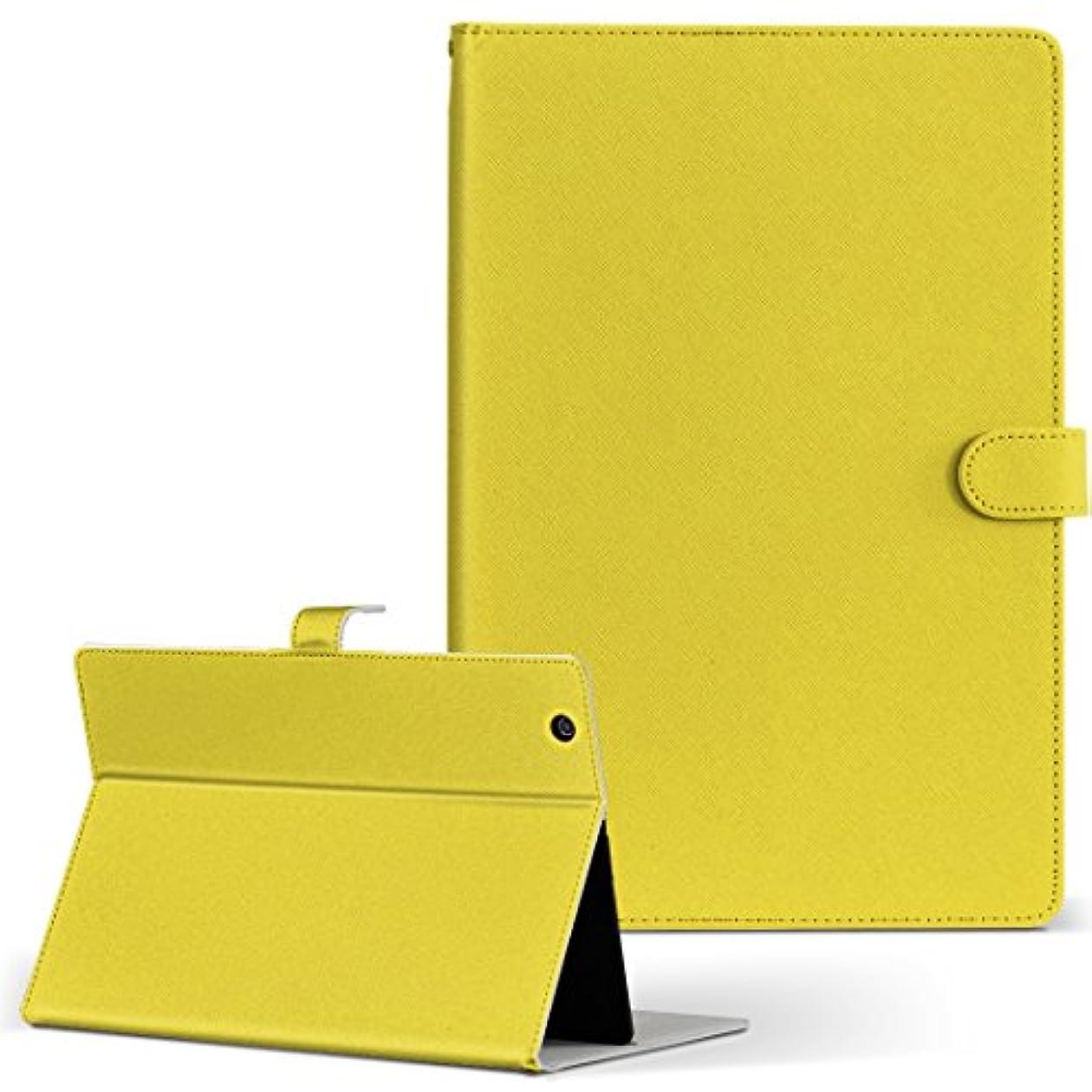 受け皿検査累計igcase Xperia Tablet Z SO-03E SONY ソニー 用 タブレット 手帳型 タブレットケース タブレットカバー カバー レザー ケース 手帳タイプ フリップ ダイアリー 二つ折り 直接貼り付けタイプ 008966 その他 シンプル 無地 黄色