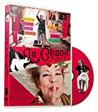 ラ・チャナ[DVD]