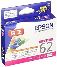 EPSON 純正インクカートリッジ ICM62 マゼンタ