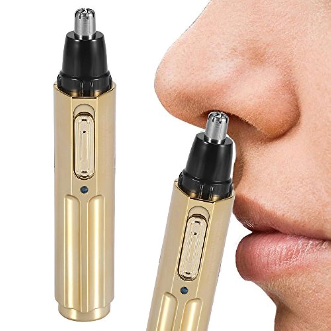 エチケットカッター 鼻毛カッター 鼻毛/耳毛カッター 鼻毛切り 鼻毛の処理 充電式360度回転式 水洗い可 携帯便利 男女兼用 高速モーター搭載