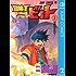 冒険王ビィト 2 (ジャンプコミックスDIGITAL)