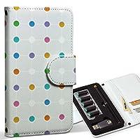 スマコレ ploom TECH プルームテック 専用 レザーケース 手帳型 タバコ ケース カバー 合皮 ケース カバー 収納 プルームケース デザイン 革 チェック・ボーダー 水玉 カラフル 模様 008329