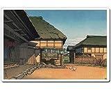 日本 (Japan) 浮世絵 (Ukiyoe) マウスパッド (Mausupad) 12015 川瀬巴水 - 農家の秋(宮城県愛子)
