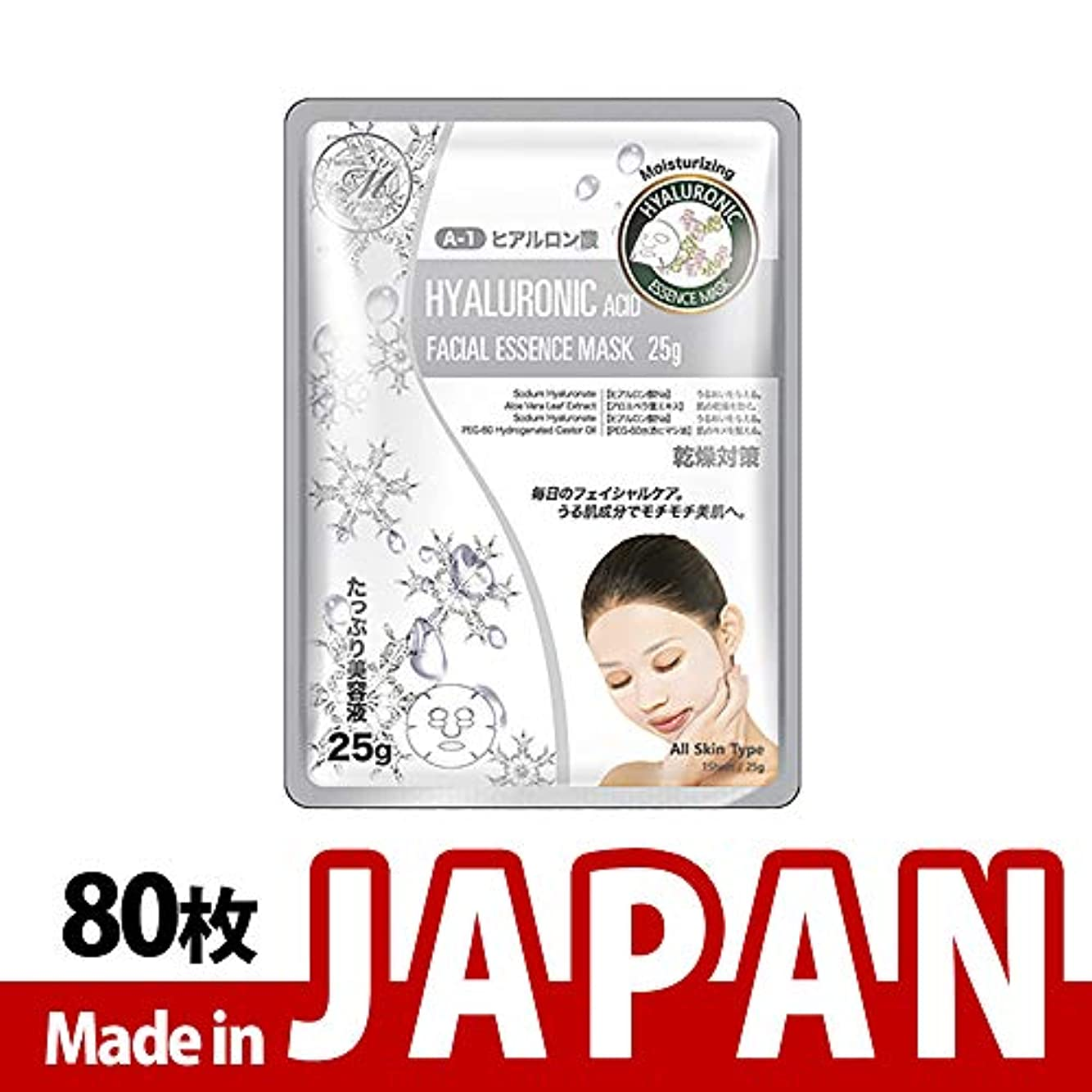 コメント規則性粘着性MITOMO【MT512-A-1】日本製シートマスク/10枚入り/80枚/美容液/マスクパック/送料無料