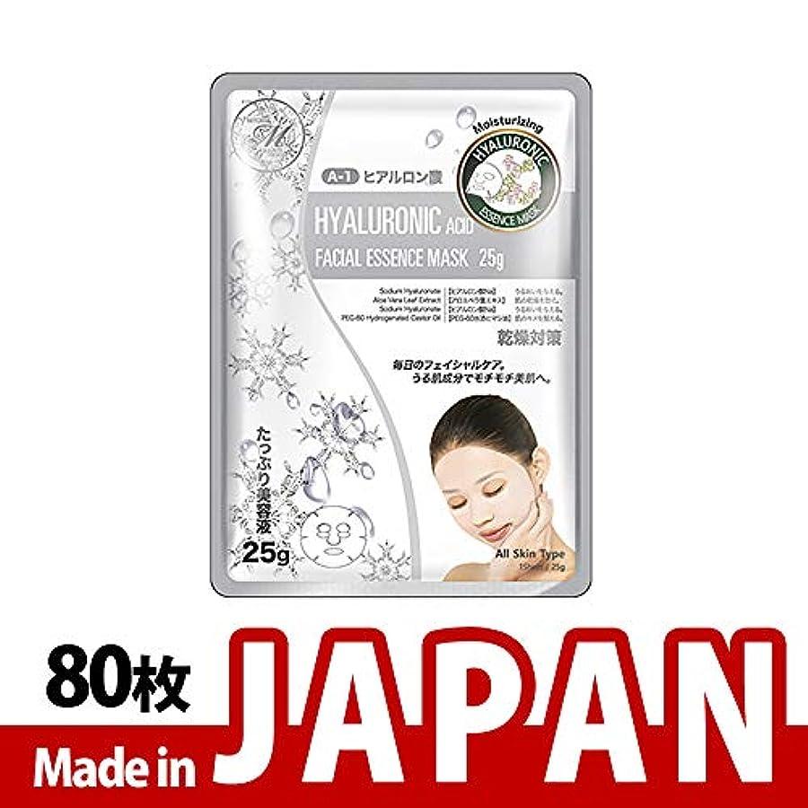 プロット符号メロドラマMITOMO【MT512-A-1】日本製シートマスク/10枚入り/80枚/美容液/マスクパック/送料無料