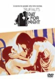 アメリカの夜 特別版 [DVD]