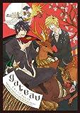 gateau Vol.14 (gateauコミックス)