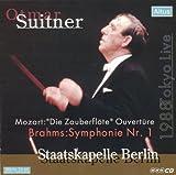 モーツァルト:「魔笛」序曲 ブラームス:交響曲第1番