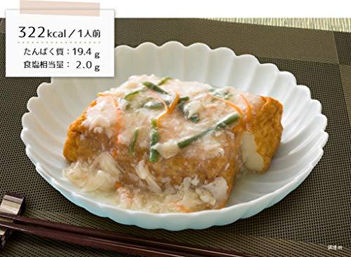マイサイズ 蟹のあんかけ丼 150g