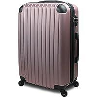 【 アウトレット商品 】 スーツケース 超軽量 3サイズ( 大型 Lサイズ/中型 Mサイズ/小型 Sサイズ) キャリーバッグ TSA搭載 ファスナー