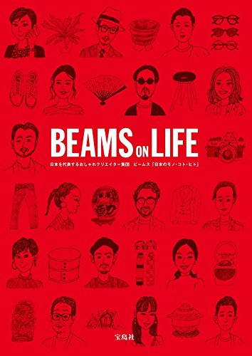 BEAMS ON LIFE