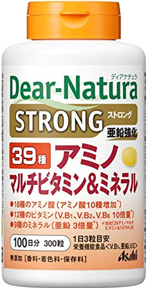 組バクテリア変えるディアナチュラ ストロング39アミノ マルチビタミン&ミネラル 300粒 (100日分)