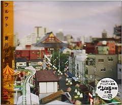 夏川りみ「じゃあね、またね。」の歌詞を収録したCDジャケット画像