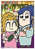 キャラクタースリーブ ポプテピピック クラブ「ポプ子とピピ美」(EN-587)