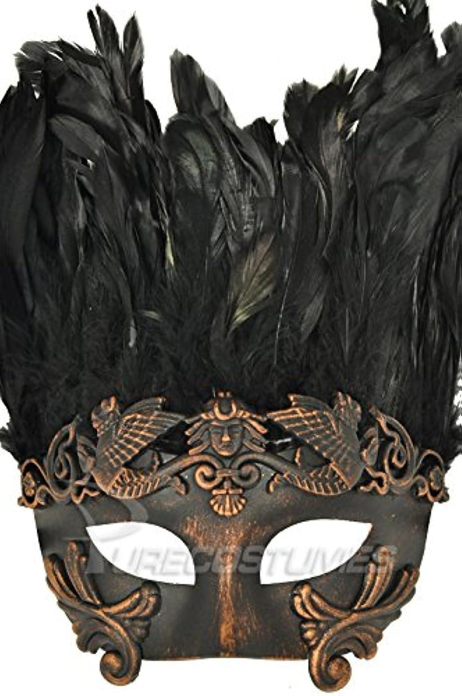 スピリチュアルみセグメントPure Seasons Guardian of Legends Mask ( Black / Copper ) -